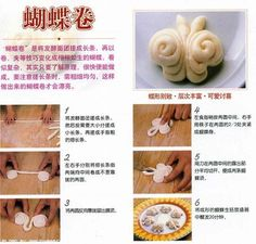 Mantou Makeup Techniques/ Baozi Recipes