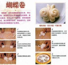 Mantou Makeup Techniques/ Baozi Recipes