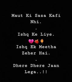 Taskeen writes Deep Sad Quotes, Crazy Quotes, Love Quotes For Him, True Quotes, Funny Quotes, Inspirational Quotes About Success, Motivational Quotes In Hindi, Desi Quotes, Broken Heart Quotes