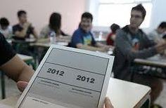 ΠΑΝΕΛΛΗΝΙΕΣ 2013 ..130 σχολές εκτός μηχανογραφικού το 2013 - Το Μοσχάτο Μου