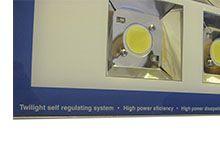 DSL THERMAL SERIES, el primer proyector con sistema autónomo crepuscular, permite ahorros superiores a un 70%. Visitanos en www.disiled.es