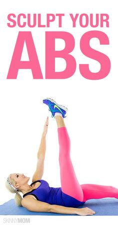 Get flatter abs in just one minute!