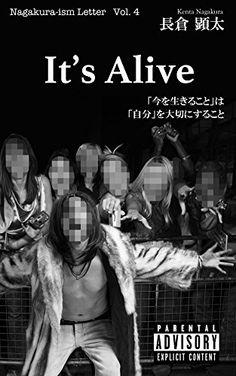 It's Alive ~「今を生きること」は「自分」を大切にすること~