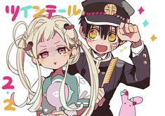 Oh my dear Yashiro Manga Anime, Anime Art, Hanako San, Jolie Photo, Anime Kawaii, Shoujo, Anime Couples, Aesthetic Anime, Cute Art