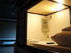 My cabin, 105, at the Capsule Ryokan Kyoto. Photo by me.