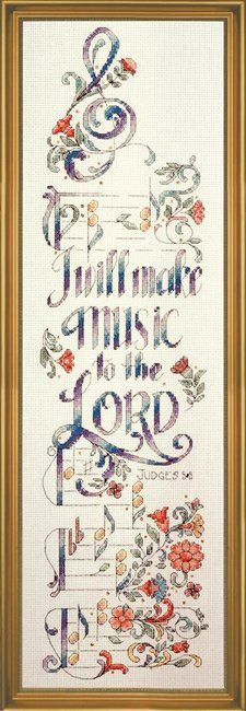 Make Music - Cross Stitch Kit  ..  We dont have to be able to play or sing to make music to our Lord
