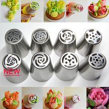 8 PCS Tulipa Russa de Aço Inoxidável Confeiteiro Piping Bicos Pastry Dicas de Decoração Do Bolo Decorador Queque Subiu Acessórios de Cozinha(China (Mainland))