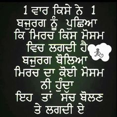 116 Best Punjabi Quotes Images In 2019 Punjabi Quotes Manager