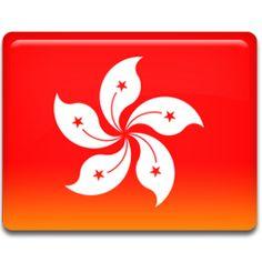 Christmas In Hong Kong On Whychristmas Com Hong Kong Flag Hong Kong Flag