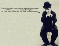 Find images and videos about greek quotes, chaplin and ★mg★ on We Heart It - the app to get lost in what you love. Brainy Quotes, Me Quotes, Saving Quotes, Charlie Chaplin, Greek Quotes, Thoughts, Writing, My Love, Words