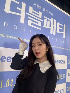 Wendy Red Velvet, Red Velvet Irene, South Korean Girls, Korean Girl Groups, Thing 1, Happiness, Park Sooyoung, Red Velvet Seulgi, Kim Yerim