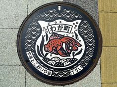 Japanese manhole covers by MRSY-27