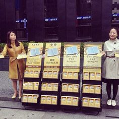 Public witnessing in South Korea.