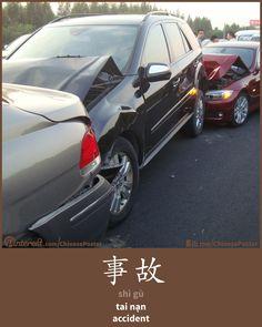 事故 - shì gù - tai nạn - accident