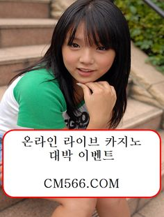 바카라게임설명// CM566。COM…