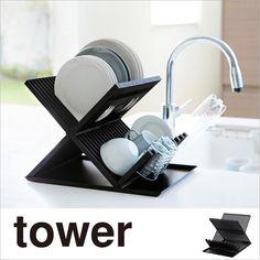 商品詳細■商品名食器ラック トレイ付きディッシュラック 2段 タワー(ブラック)■商品説明キッチンをスタイリッシュに演出する「tower(タワー)」、Xフレームの水切りラックです。小皿から大皿まで収納可能で、差し込みやすい構造です。9つの突起でグラスやマグ、ペットボトルを一括水切りできます。X型のデザインが斬新でおしゃれです。■サイズ約 幅30.8×奥行42.5×高さ29.5cm■材質【本体・前部品・トレイ】ABS樹脂【ストッパー】スチール(ユニクロメッキ)■重量約1.35kg■カラーブラック■生産国中国■備考【耐熱温度】90℃、【耐冷温度】-40℃【耐荷重】(上段)約8kg、(下段)約3kg【差込み部分対応サイズ】(上段)直径 約25cm以下、高さ 約1.5~3cmまでの一般的なお皿※組立式