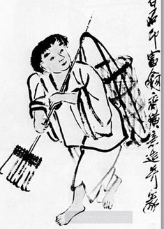 Image result for traditional chinese rake Traditional Chinese, Novels, Rose, Image, Pink, Roses, Fiction, Romance Novels