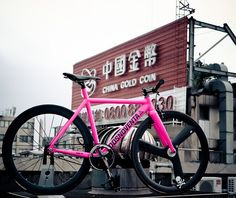 """DOSNOVENTA """"Taipei"""" by Father_TU"""