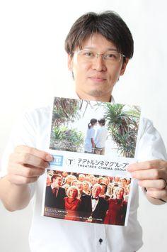 """ゲスト◇沢村敏(Satoshi Sawamura)72年、東京生まれ。学生時代は自主映画の創作と上映活動を行う。95年、東京テアトル株式会社に入社。後にテアトル新宿に配属。 主な担当作品として『ナビィの恋』『人狼』『贅沢な骨』『リトルモアムービーズ』などを担当。また、劇場の上映企画として4年に渡りインディーズ映画祭 PJ映像祭を開催。02年、日本映画を元気にするプロジェクト""""ガリンペイロ""""立上げと共にテアトル池袋の支配人に着任。 04年、番組編成部に配属後は、アニメ作品も日本映画として捉えるスタンスで作品を担当。オールナイト企画も多数実施。 また、05年には、中国と日本で開催する映画祭や『幸福のスイッチ』等の製作業務を行う。"""