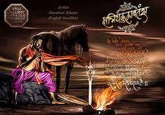 Image result for shivaji Maharaj Photo