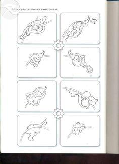 43 Arabic Calligraphy Art, Arabic Art, Mandala Doodle, Doodle Art, Islamic Art Pattern, Pattern Art, Art Basics, Persian Motifs, Tangle Art
