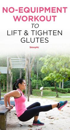 No-Equipment Workout to Lift & Tighten Glutes #workout #skinnyms
