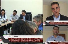 """""""Σάρκα και οστά"""" πήρε η Αγροδιατροφική Σύμπραξη Δυτικής Μακεδονίας. Τι στόχο έχει ο νέος φορέας και ποια τα οφέλη του (video)"""