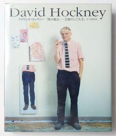 デイビッド・ホックニー「僕の視点 芸術そして人生」 | デヴィッド・ホックニー