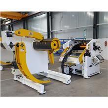 Honger Machine Automatic 3 In 1 Feeder Equipment #metalcoil #mechanicalengineering #electricandelectrnoic