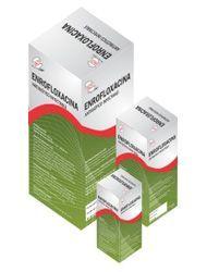 ENROFLOXACINA