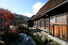 Shirakawa-go, Japan By Bertconcepts