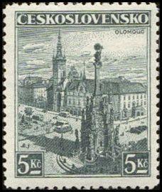 Bélyeg: Olomouc (Csehszlovákia) (Kastélyok, tájak és városok) Mi:CS 358,Sn:CS 225,Yt:CS 318,AFA:CS 222,POF:CS 312