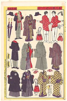Japan: Paper Doll Clothing -Triptych of polychrome woodblock prints; ink and color on paper. Unidentified artist Meiji period: Date: Culture: Japan Japanese Paper, Japanese Prints, Japanese Patterns, Japanese Kimono, Japanese Style, Paper Dolls Clothing, Doll Clothes, Asian Clothes, Era Meiji