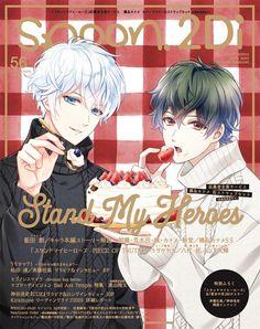 Hot Anime Boy, Cute Anime Guys, Anime Love, Anime Boy Sketch, Popular Tv Series, Rap Battle, Mystic Messenger, Anime Scenery, Anime Outfits
