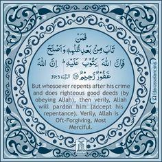 Qur'an al-Maidah (The Table Spread) 5:39