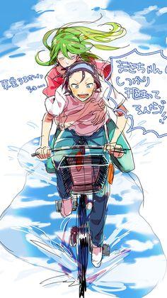 Makishima Yuusuke & Toudou Jinpachi   Yowamushi Pedal