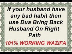 Dua Bring Back Husband On Right Path - Wazifa to break Husband illegal relationship Islamic Inspirational Quotes, Religious Quotes, Islamic Quotes, How To Improve Relationship, Relationship Quotes, Dress Party, Party Wear, Love Me More, My Love