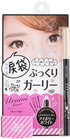 Exact Eyelights Eye Brightening Liner by Covergirl #7