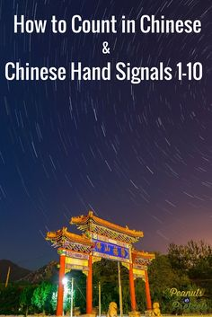 How to Count in Chinese & Chinese Hand Numbers 1 - 10 - Peanuts or Pretzels