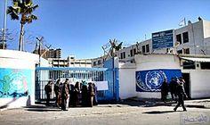 """إغلاق مقرات الأونروا الرئيسية في قطاع غزة…: أعلن اتحاد الموظفين في وكالة غوث وتشغيل اللاجئين الفلسطينيين """"الأونروا"""" اليوم الاثنين في غزة،…"""