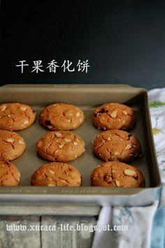 干果香化饼 (公仔饼)