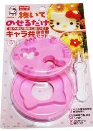 Bento Cutter ( Cetakan Sayuran ) More Details ttp://forbento.com/barang-nobug.php?id=777 Contact Us : Phone/SMS 0852 3179 7181. Happy Bento-ing.. (◦ˆںˆ◦)ノ
