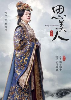 Costume:Film(China) Korean Traditional Dress, Traditional Fashion, Traditional Dresses, Film China, Anime Girl Dress, Royal Clothing, Pin On, Chinese Clothing, Ancient China