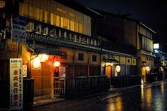 京都市 - Kyōto