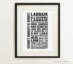 Labaik Type, Modern Islamic Art Print, customised for any decor. $20.00, via Etsy.