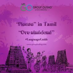"""""""Please"""" in Tamil #GroupOuting #GoGroupOuting"""