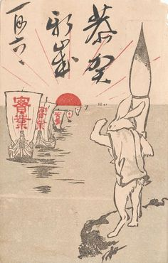 Card celebrating Year of the Rabbit, 1903:  Rabbit holding giant calligraphy brush.