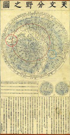 18th c. Japanese Astronomical Calendar