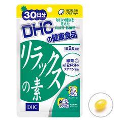 DHC Релакс - Биологически-активная добавка, основным компонентом которой является Теанин. Одной из его функций является подавление возбуждения.