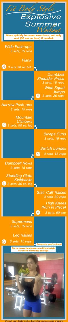 Explosive Summer Workout #fitness #fitfluential